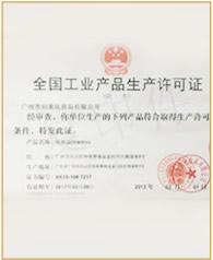 曼菲秀官方网站